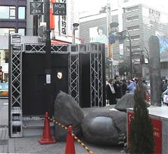 kagenohashira