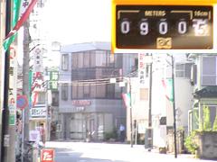 tsukiatari