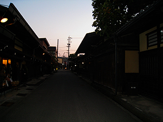 Yugure1