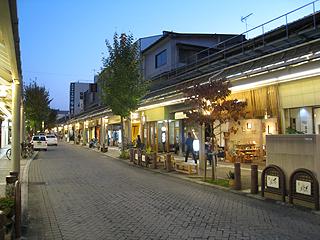 Yugure2