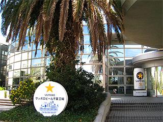 Chibakozyo
