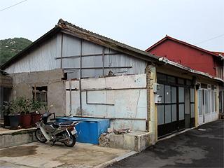 Nihonkaoku1