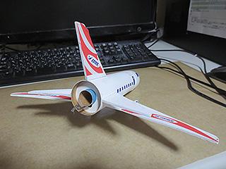 Jetlinerenginecase
