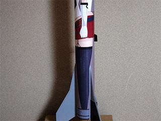 Hidariashi