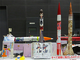Rocketkouryuukai