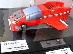 Flyingcar1v240