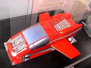 Flyingcar2v320